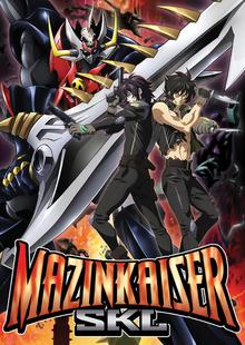 Mazinkaizer SKL 2011 DVD Cover