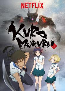 Kuromukuro 2016 Poster