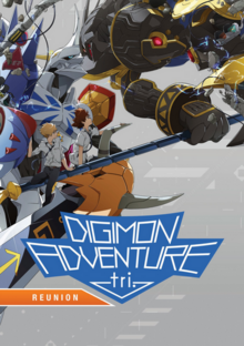 Digimon Adventure tri. Reunion 2016 DVD Cover