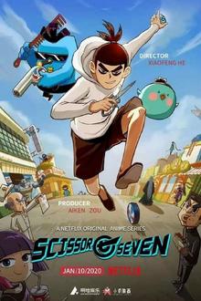 Scissor Seven 2020 Netflix Poster