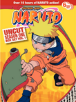 Naruto 2005 DVD Cover
