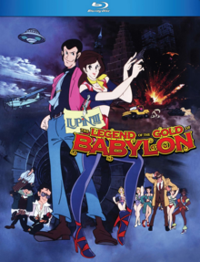 Lupin III The Legend of the Gold of Babylon 2018 Blu-Ray Cover