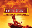 Disney The Lion Guard: Return of the Roar (2015)