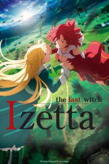 Izetta The Last Witch 2016 Poster