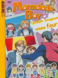 Marmalade Boy Ultimate Scrapbook Volume Four 2005 DVD Cover