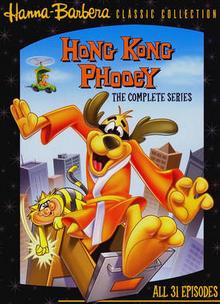 Hong Kong Phooey 1974 DVD Cover