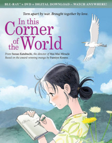 In this Corner of the World 2017 Blu-Ray DVD Cover