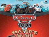 Cars Toon: Mater's Tall Tales (2008)