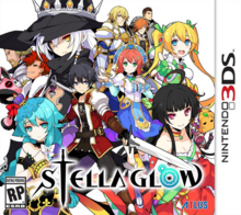 Stella Glow 2015 Game Cover