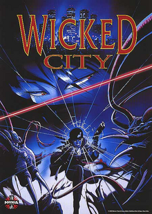Wicked City 1993 DVD Cover