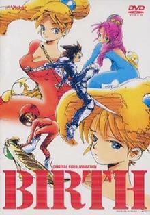 Birth 1987 DVD Cover