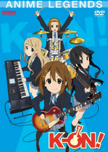 K-On! 2010 DVD Cover