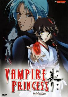 Vampire Princess Miyu 2001 DVD Cover