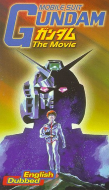 Mobile Suit Gundam The Movie I 1999 VHS Cover