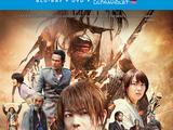 Rurouni Kenshin: Part II: Kyoto Inferno (2016)
