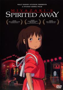 Spirited Away 2002 DVD Cover