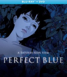 Perfect Blue 1999 BLU-RAY Cover