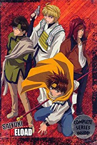 Saiyuki Reload 2005 DVD Cover