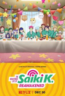 The Disastrous Life of Saiki K. Reawakened 2019 Poster