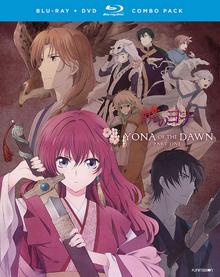 Yona of the Dawn 2016 Blu-Ray DVD Cover