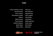 Ni no Kuni 2020 Credits Part 1
