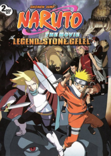 Naruto The Movie Legend of the Stone of Gelel 2008 DVD Cover