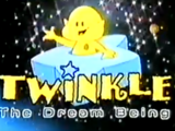 Twinkle: The Dream Being (1992)