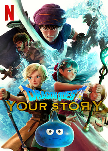 Dragon Quest Your Story 2020 Poster