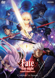 Fate stay night Unlimited Blade Works 2015 DVD Cover