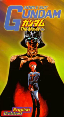 Mobile Suit Gundam The Movie III 1999 VHS Cover