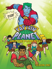 Captain Planet and the Planeteers 1990 DVD Cover