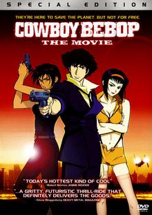 Cowboy Bebop The Movie 2002 DVD Cover