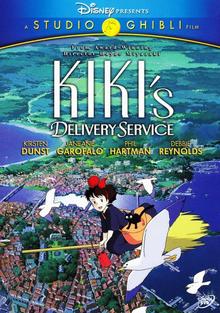 Kiki's Delivery Service 1998 Disney DVD Cover