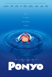 Ponyo 2009 DVD Cover