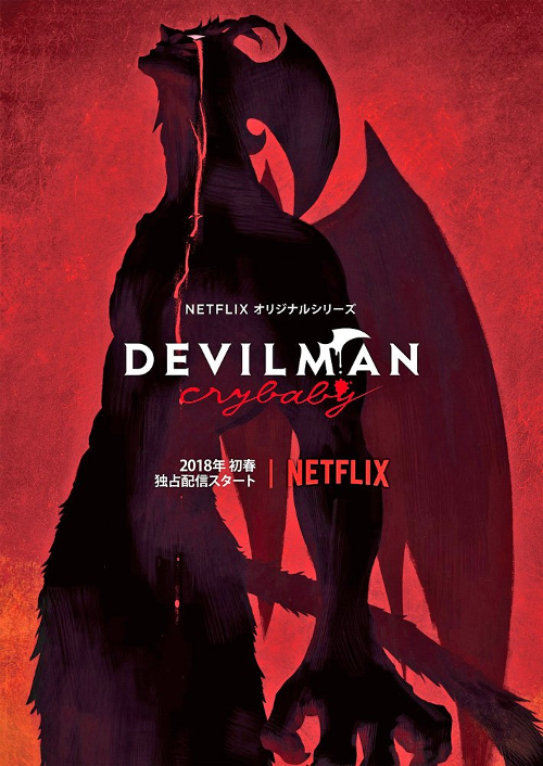 Devilman: Crybaby (2018) | English Voice Over Wikia | FANDOM powered