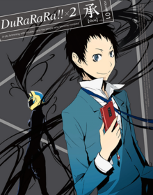 Durarara!!x2 Shou 2015 DVD Cover
