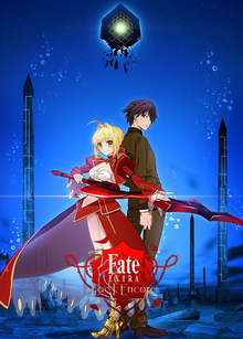 Fate Extra Last Encore 2018 Poster