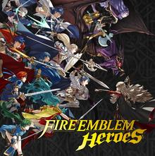 Fire Emblem Heroes 2017 Poster