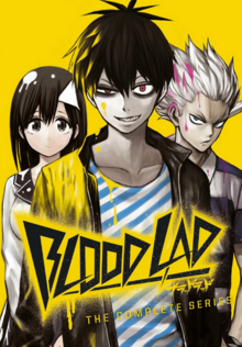 Blood Lad 2014 DVD Cover