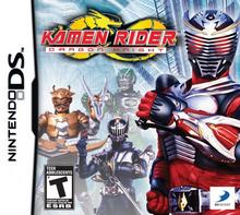 Kamen Rider Dragon Knight 2009 Game Cover