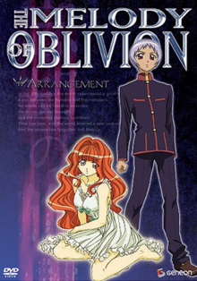The Melody of Oblivion 2005 DVD Cover