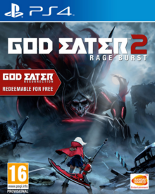 God Eater 2 Rage Burst 2016 Game Cover