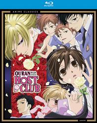 Ouran High School Host Club 2008 DVD Cover