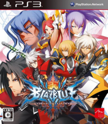 BlazBlue Chronophantasma 2014 Game Cover