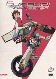 Eureka Seven 2006 DVD Cover