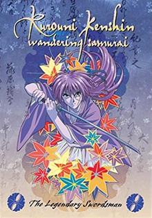 Rurouni Kenshin 1999 DVD Cover