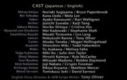 Fate stay night Unlimited Blade Works 2015 Season 1 Credits