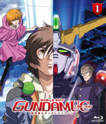 Mobile Suit Gundam Unicorn 2010 Blu-Ray Cover