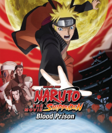 Naruto Shippuden The Movie Blood Prison 2014 Blu-Ray Cover