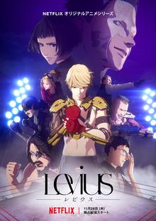 Levius 2019 Netflix Poster